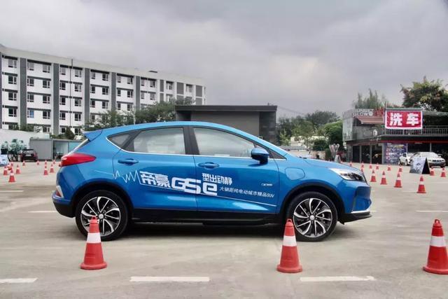 帝豪GSe微体验:顶配不到15万吉利首款纯电动SUV究竟怎么样?
