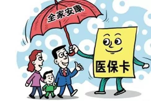 2020年山东临沂补交了医保费 住院费却不能报销 大风车网