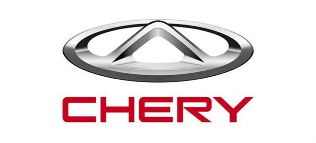 由于燃油泵存在安全隐患,奇瑞召回了175,834辆汽车
