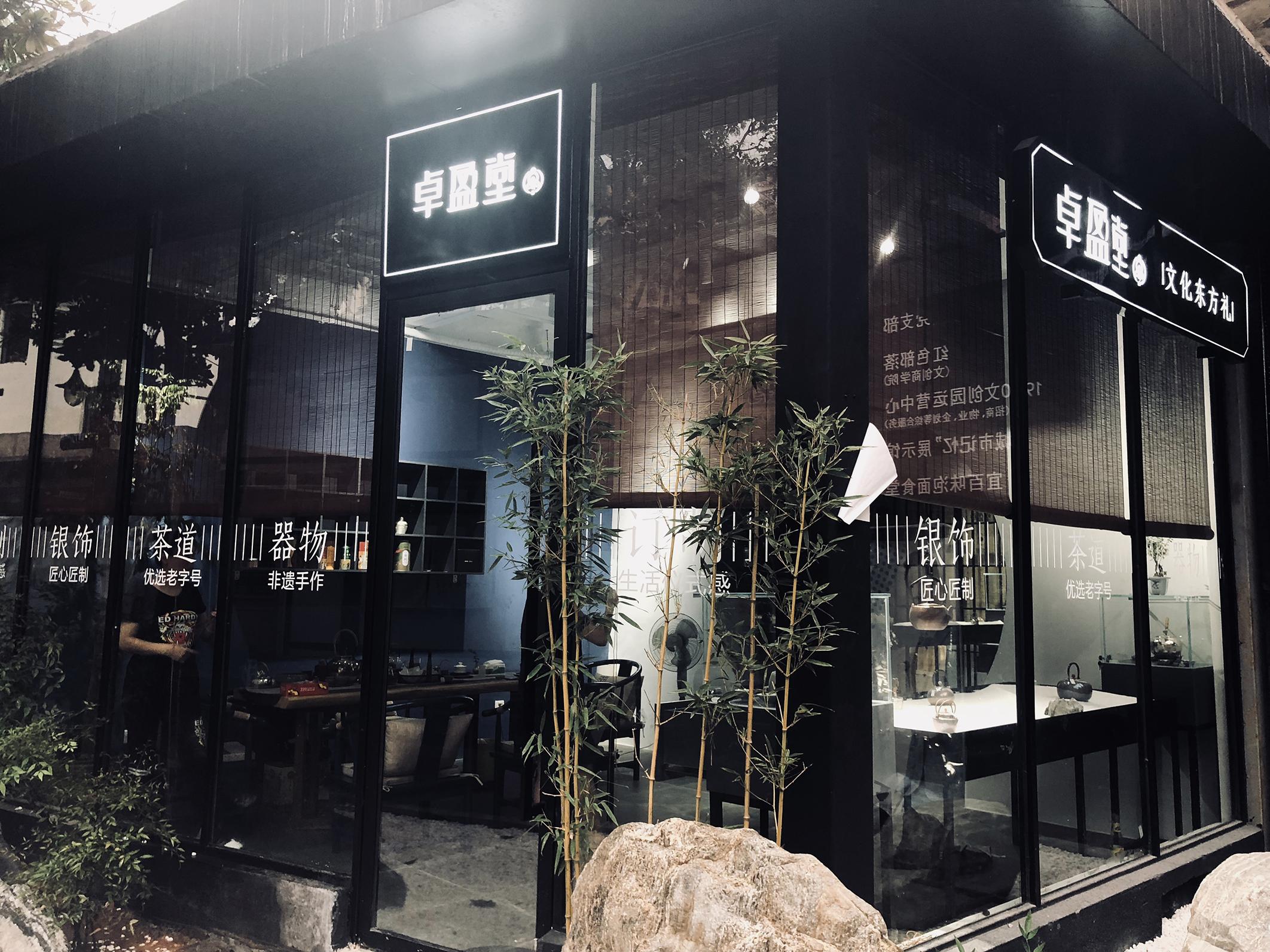 寻找韩国好玩的厨房--老地方1970文创园义乌车站v厨房图片