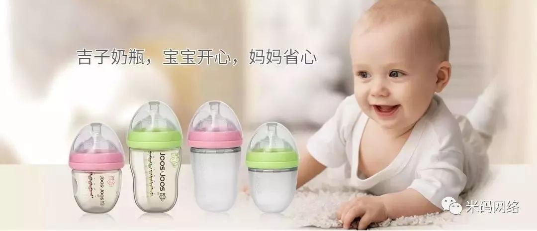 二胎经济下,微粒码一物一码如何帮助母婴企业获取更多市场份额?
