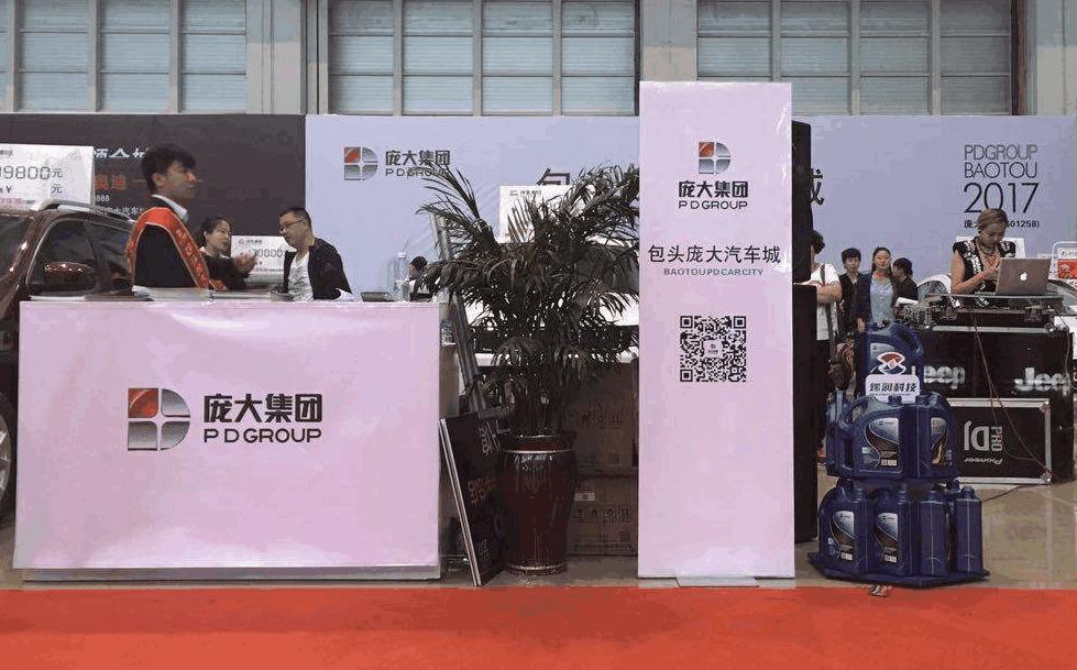 """4S店之王""卖店求生:曝376亿债务黑洞,拖欠员工工资"