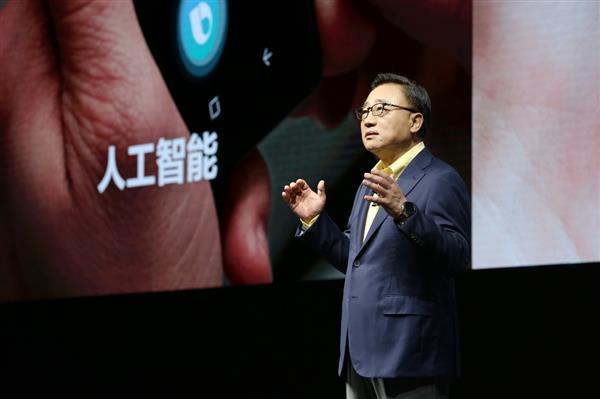 三星高东真:以Galaxy Note9示范 致力让生活更便捷
