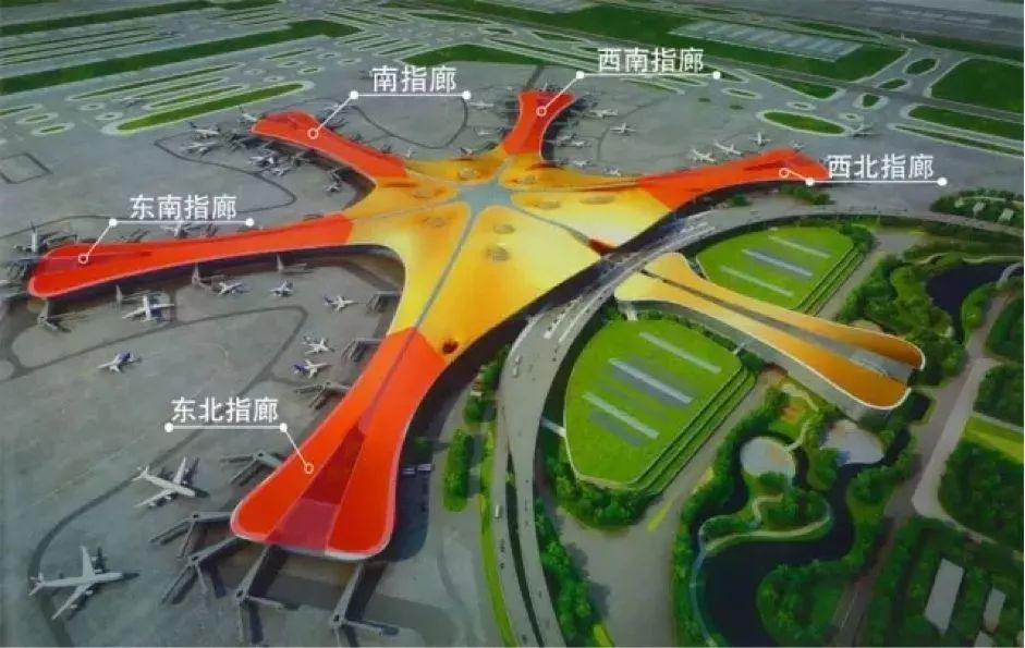 围观北京大兴国际机场图片