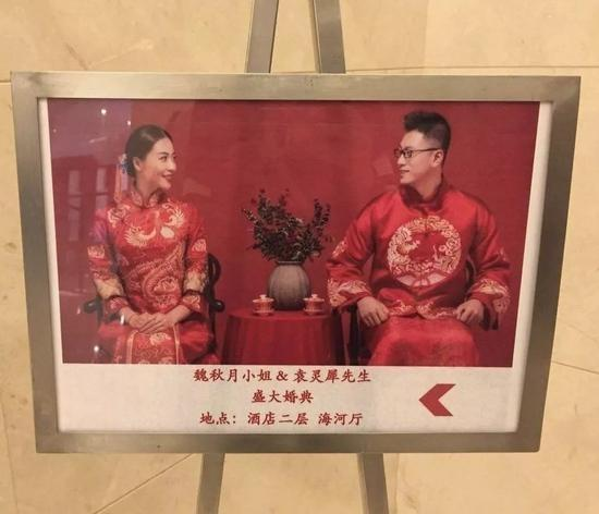 魏秋月结婚纪念日将在日本举行!女排最美队长支持老公为国做贡献