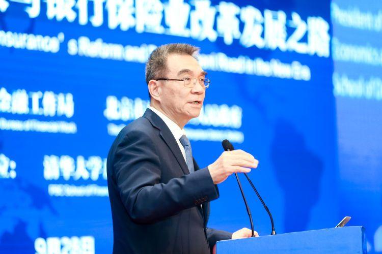 林毅夫:当前中国可以跟发达国家站在同一起跑线上竞争进行金融创新