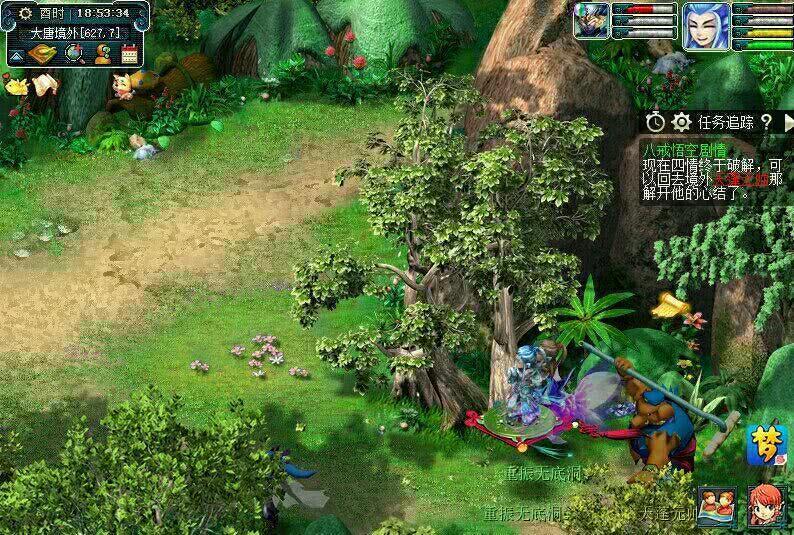 梦幻西游:人生第一次直播领取4本高兽诀,真假游戏就看这一回了