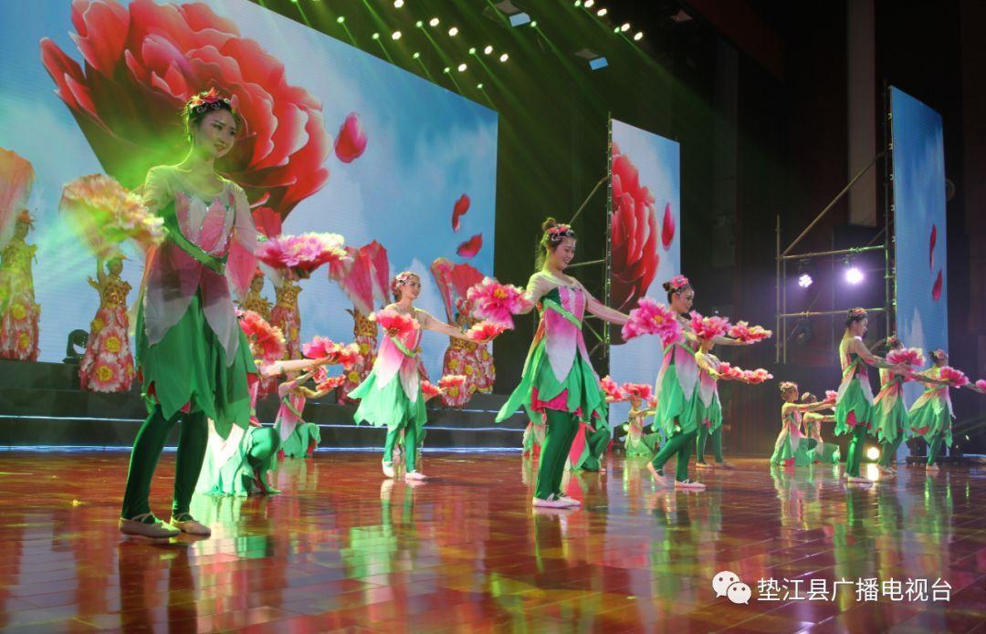 《花开中国梦飞扬》