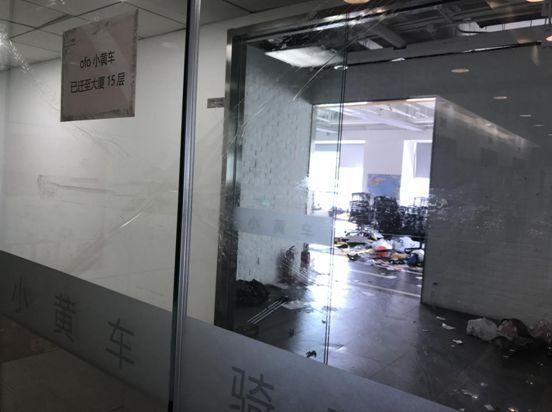 人去楼空?记者实地探访ofo北京总部 (组图)