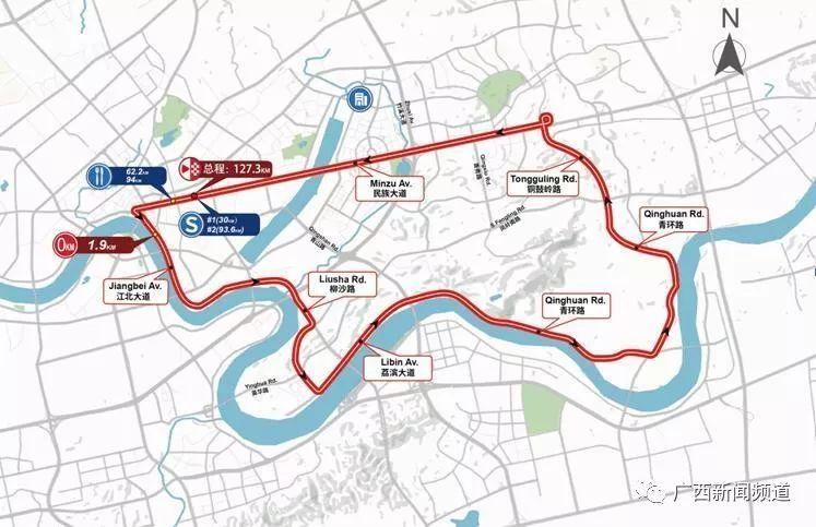 2018环广西公路自行车世界巡回赛比赛线路公布,经过你