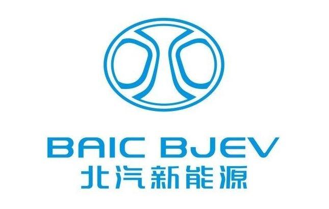 BAIC新能源十大发展节点:从股份公司向上市公司转型