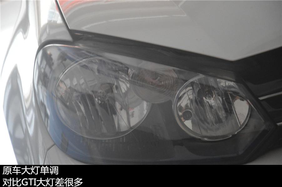 高尔夫6换灯技术在广州还是很完善的。移植GTR头灯是完美的