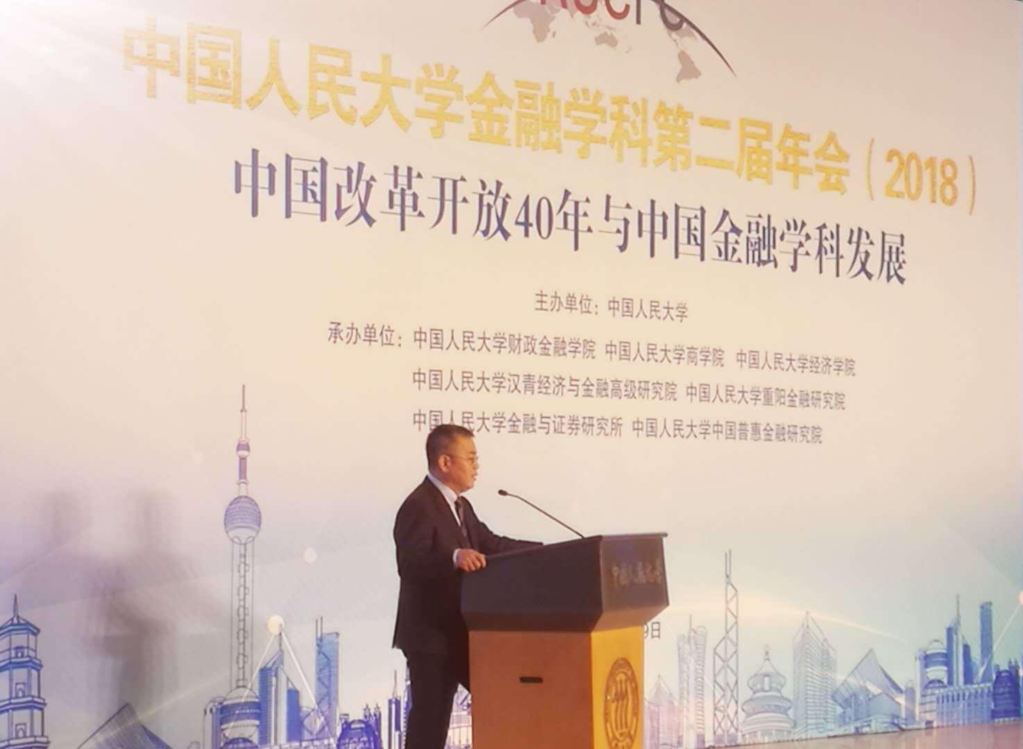 李扬:无节制的金融创新,加速了金融对实体经济的疏远