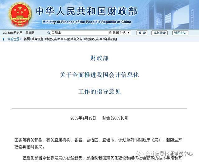 http://www.jiaokaotong.cn/huiji/283437.html