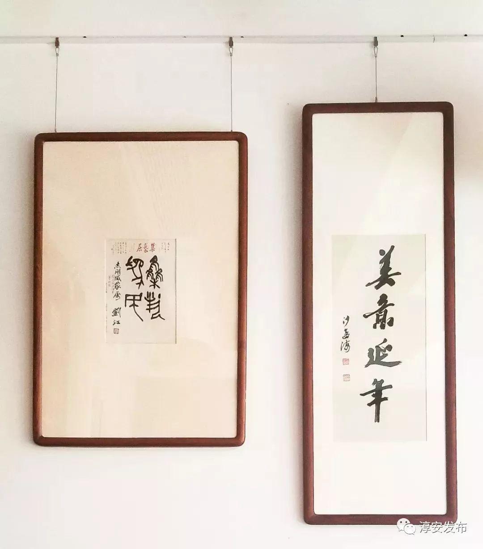 沙孟海和刘江作品