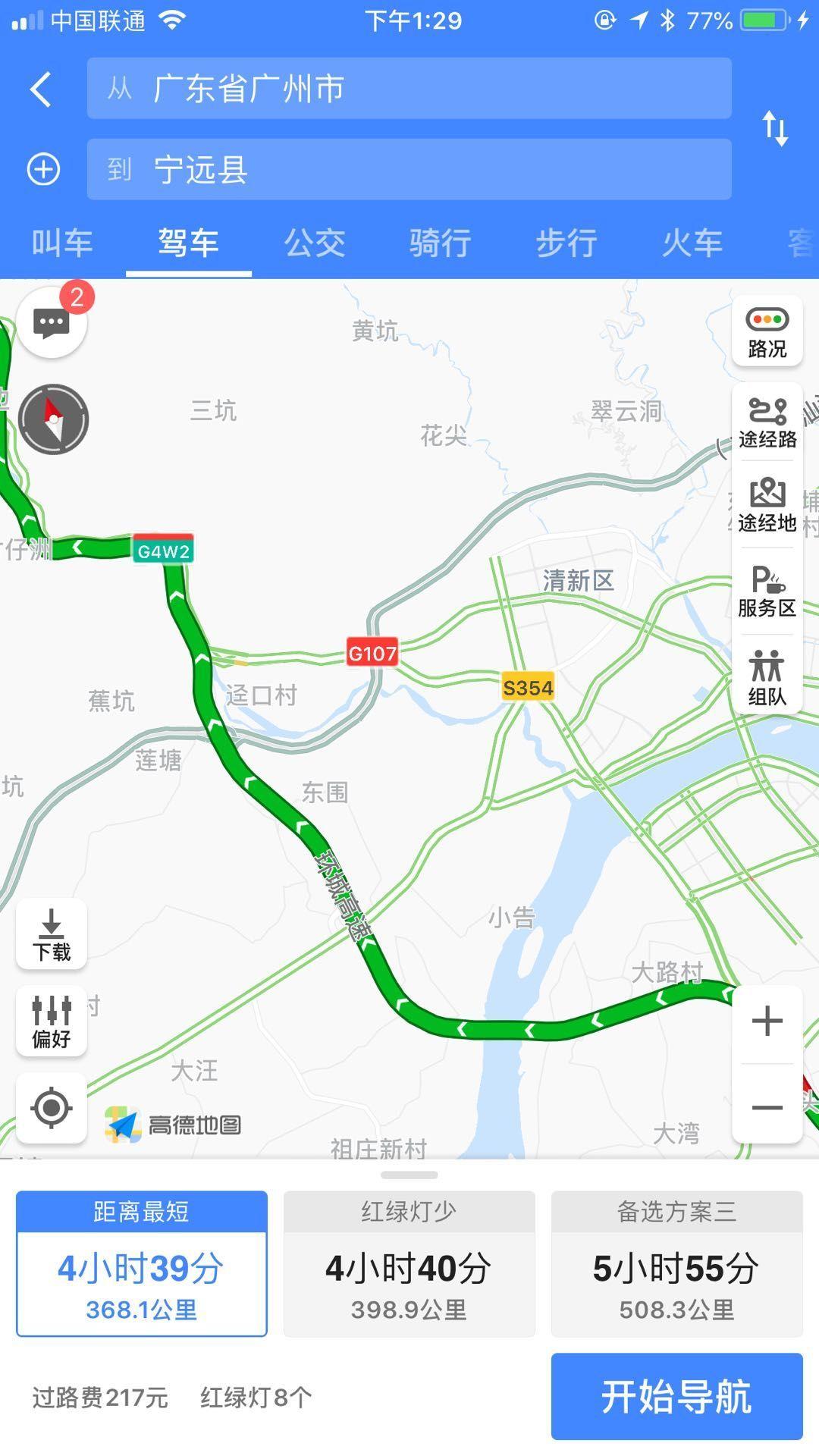 清连-广清高速连接线虽然通车了,但是你可能还是宁愿绕路