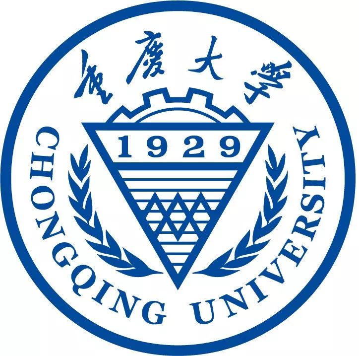 20考研学校知多少之重庆大学