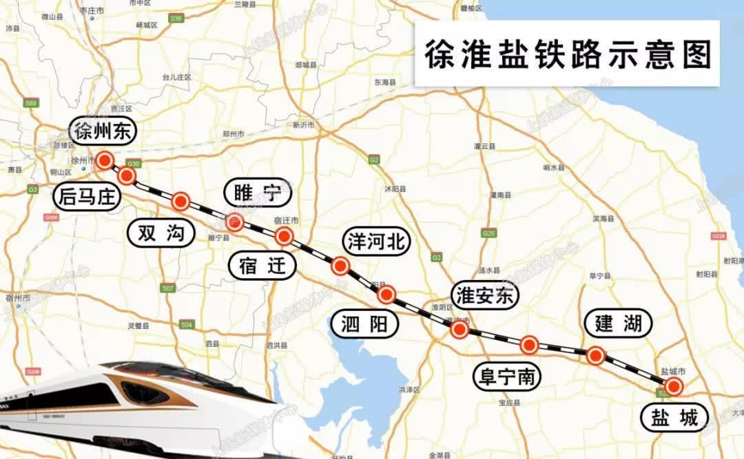 2018到2035年,江苏将建成沪苏湖高铁等18条高快速铁路