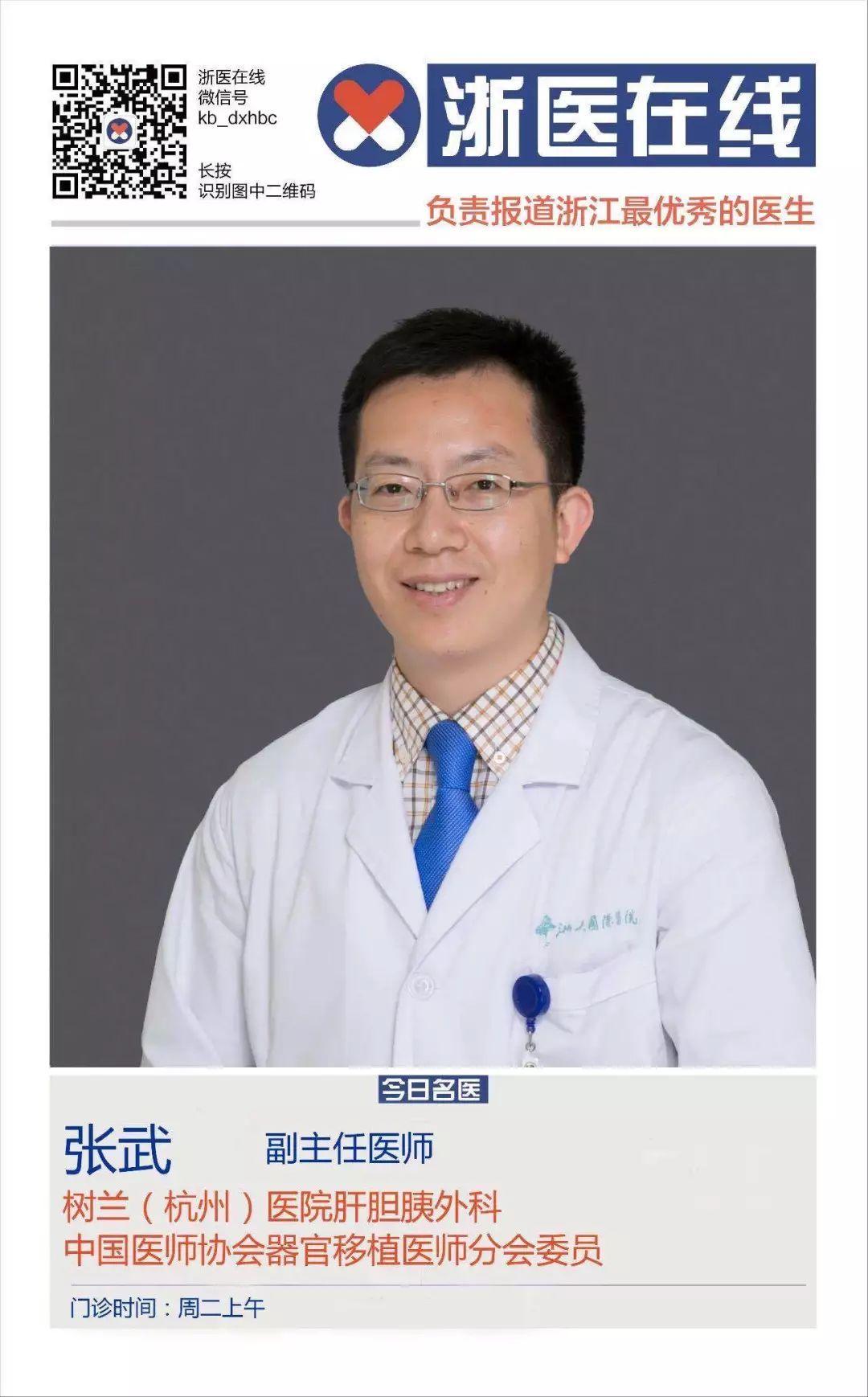 歌手臧天朔患肝癌去世!为什么这位杭州大伯却能和肝癌斗21年?