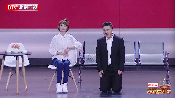 肖茵二度合作杨树林 《跨界喜剧王》演绎爱情故事