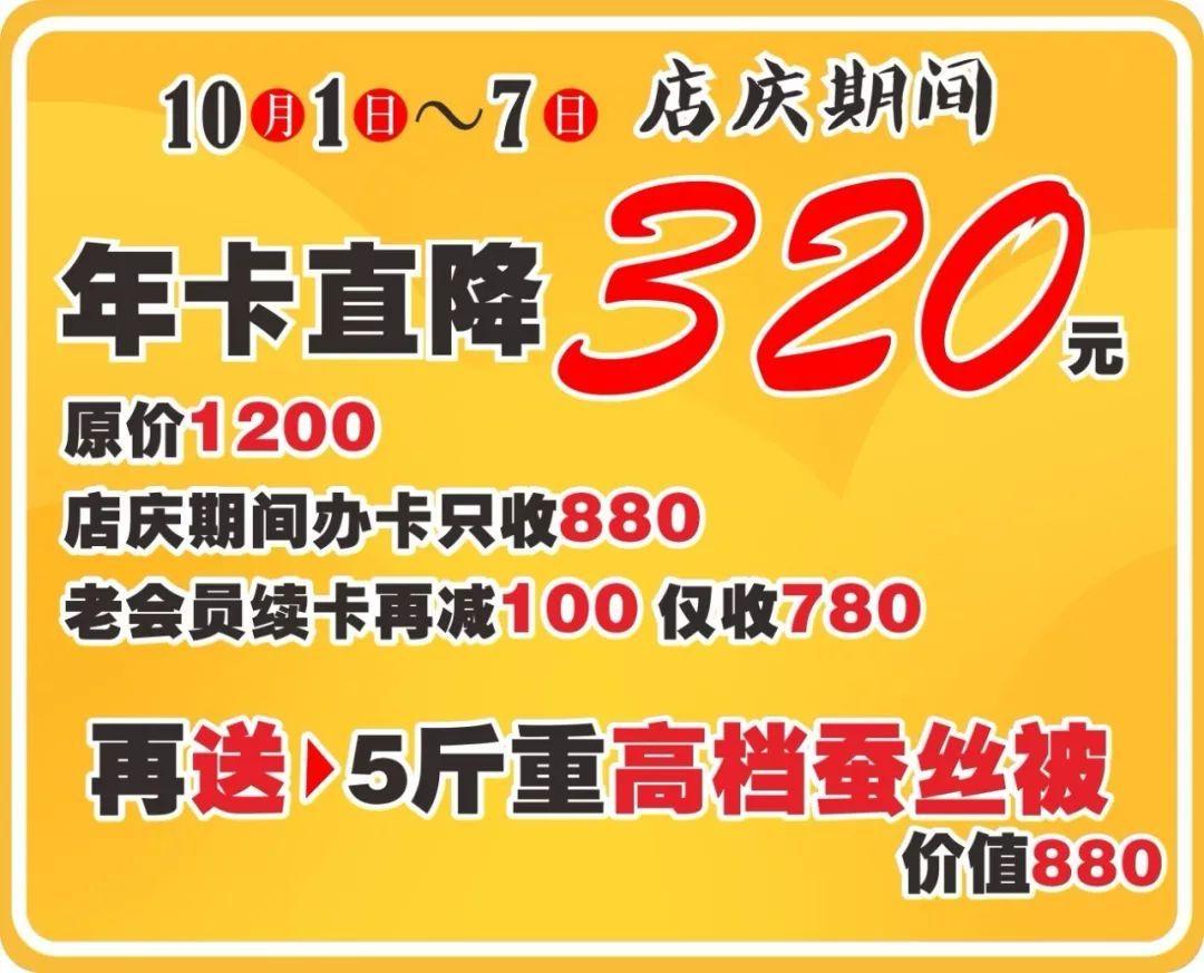 正文  10月1日是千盛海洋世界儿童游乐园开业一周年庆典,喜逢中秋节和