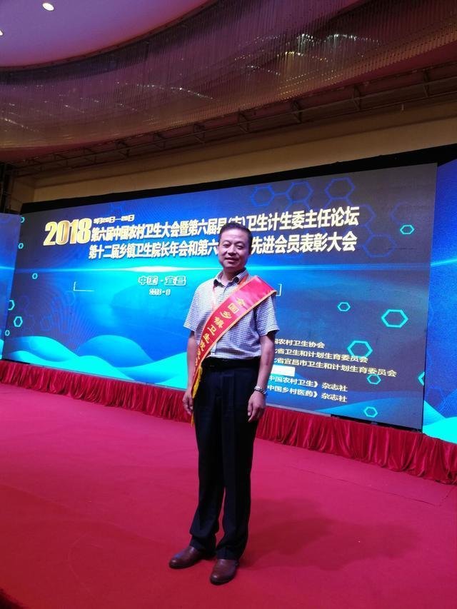 濉溪县临涣镇卫生院院长王永红获评全国乡镇卫生院长 淮北市唯一