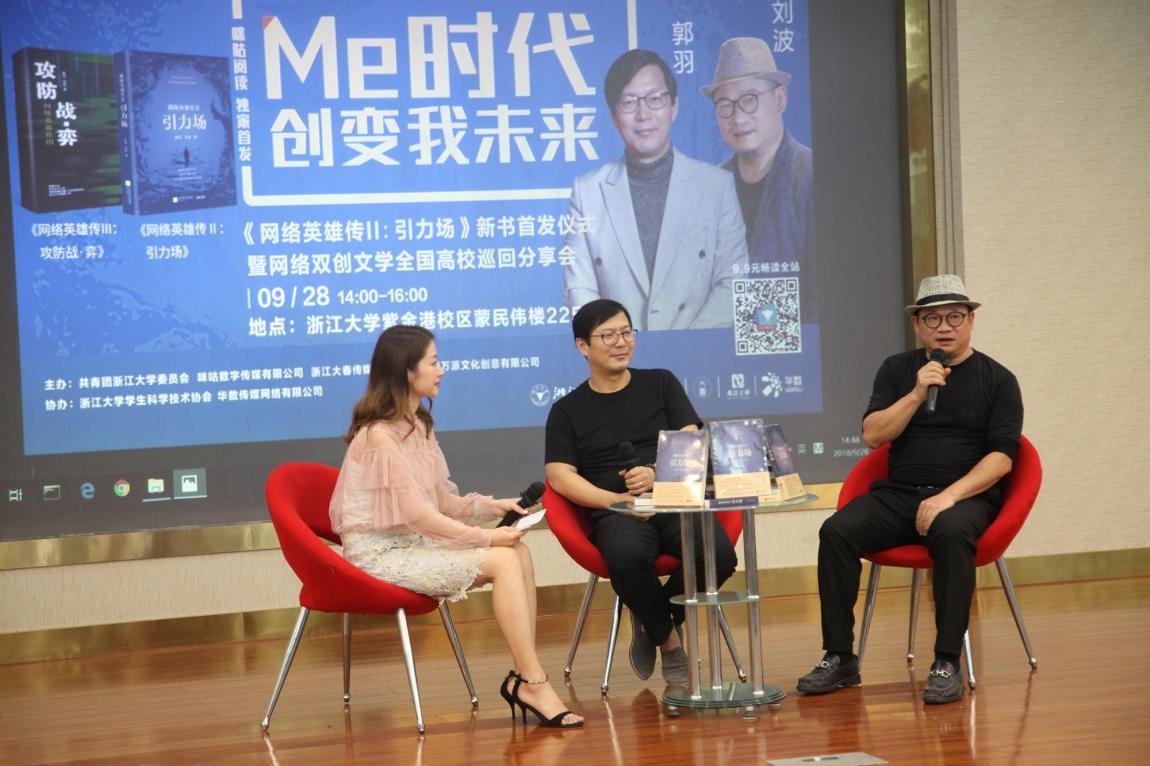 跨界大咖郭羽,刘波做客悦读咖,新书发布会圆满举行!图片