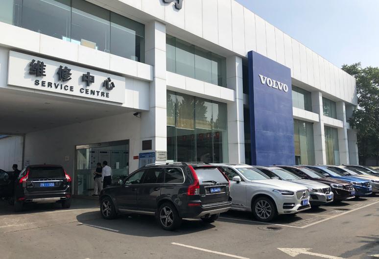 XC40XC60竟卖一个价?编辑探访北京沃尔沃4S店_广东11选5开奖结果