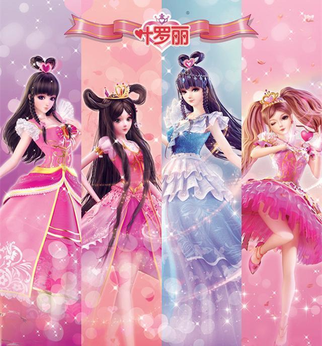 叶罗丽仙境的冰公主如果消失,水王子可能会让她和王默图片