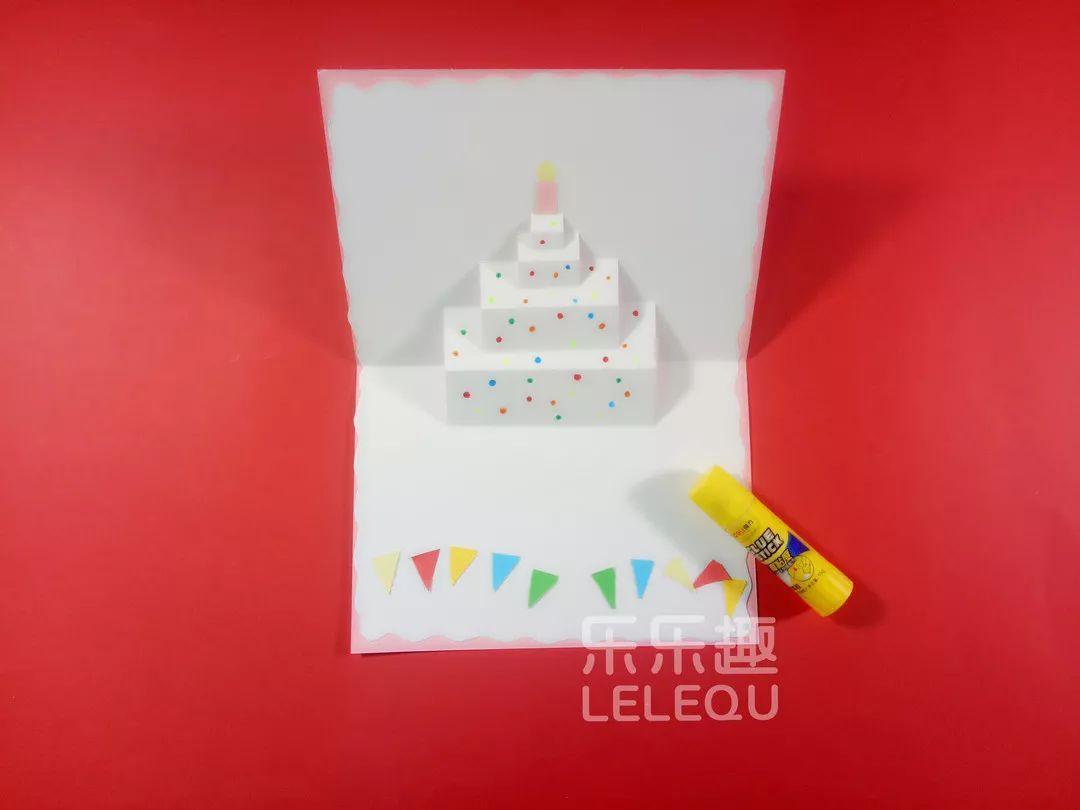 国庆节创意手工丨献给祖国的生日立体贺卡