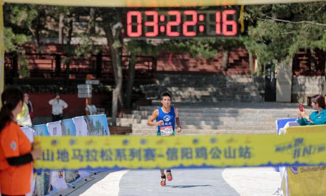 六 合 彩 开奖结果 中国山地马拉松系列赛-信阳鸡公山站 姚妙夺冠