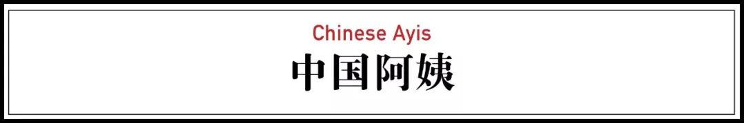 被偷拍的中国大妈私生活,潇洒!