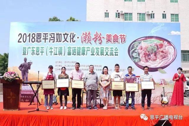 """农事体验和农耕文化展示,以及""""冯如蓝天梦""""冯如文化手抄报比赛颁奖"""
