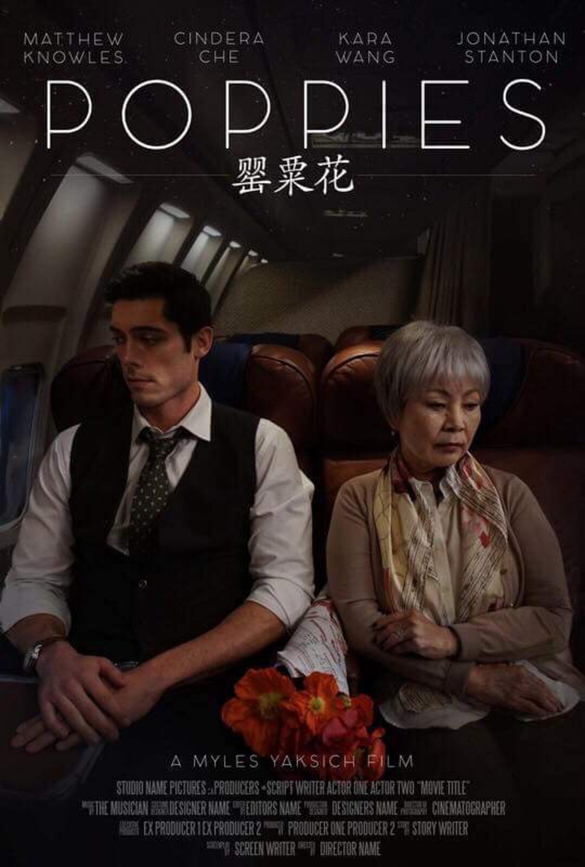 馬泰憑《罌粟花》獲中加國際電影節最佳男演員 演技真摯未來可期