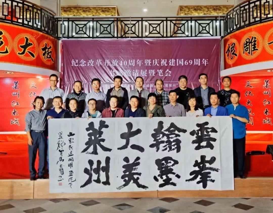 庆祝中华人民共和国成立69周年暨改革开放40周年诗词汇编_美篇