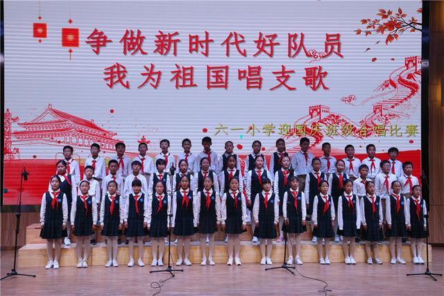 本次班级合唱比赛,不仅增进了班级的凝聚力和集体荣誉感,还增强了学生图片