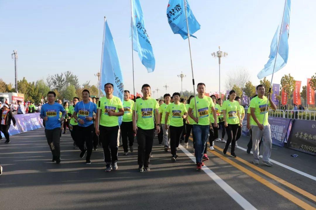 奔跑吧 泰华物业激情助力衡湖马拉松赛