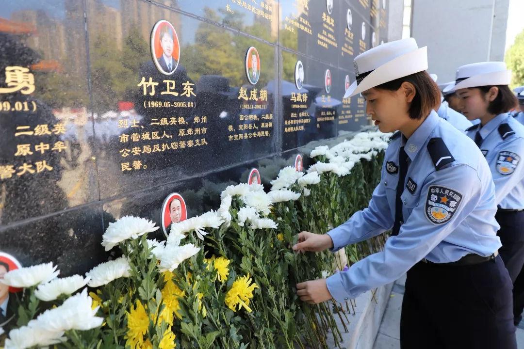 致敬英烈 || 河南警察学院师生参加烈士纪念日活动