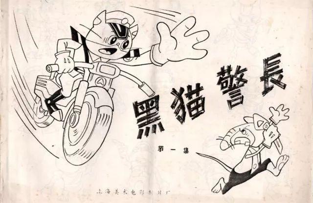 藏族人萌版手绘