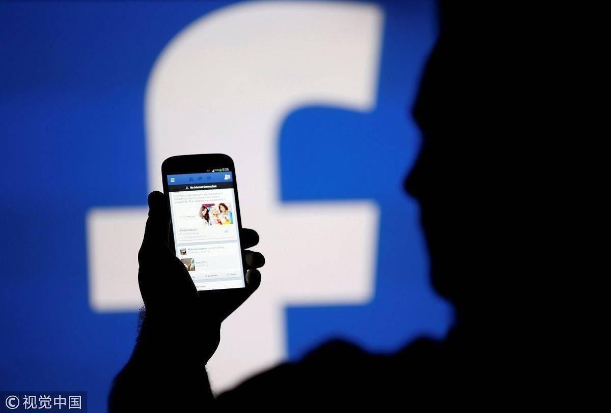 facebook如何上传自己的照片