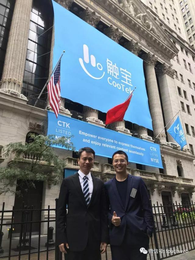 专访触宝CEO王佳梁:创业十年最大幸运是遇到4位联合创始人