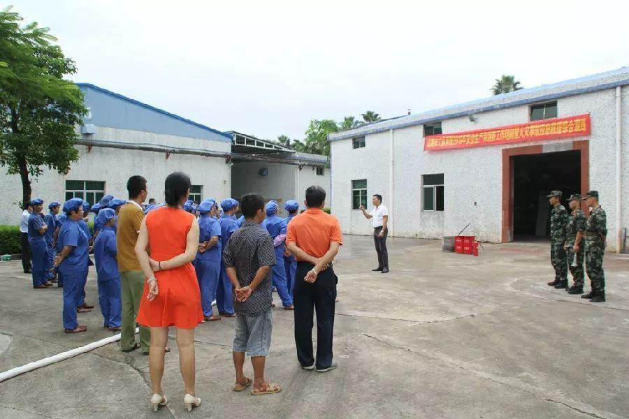 信系统举行2018年安全生产和消防工作培训暨火灾事故应急救援综合演练
