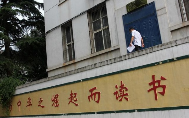"""中国""""最大""""的211高校,占地面积相当于85个清华,70个北大!"""