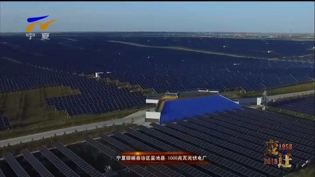 科技中国梦 建功新时代 宁夏制造有担当