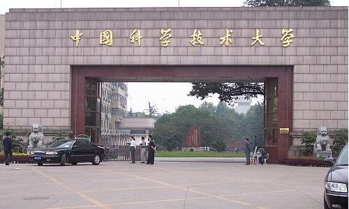这所大学不输清华北大,却遭到同学吐槽,一不小心就会被退学