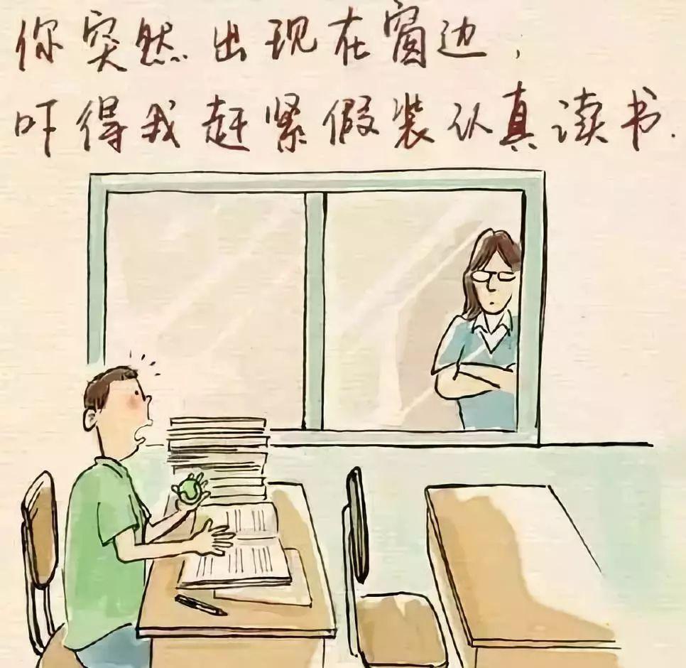 """节日里看丨读这些""""经典语录"""",笑着笑着就哭了......"""