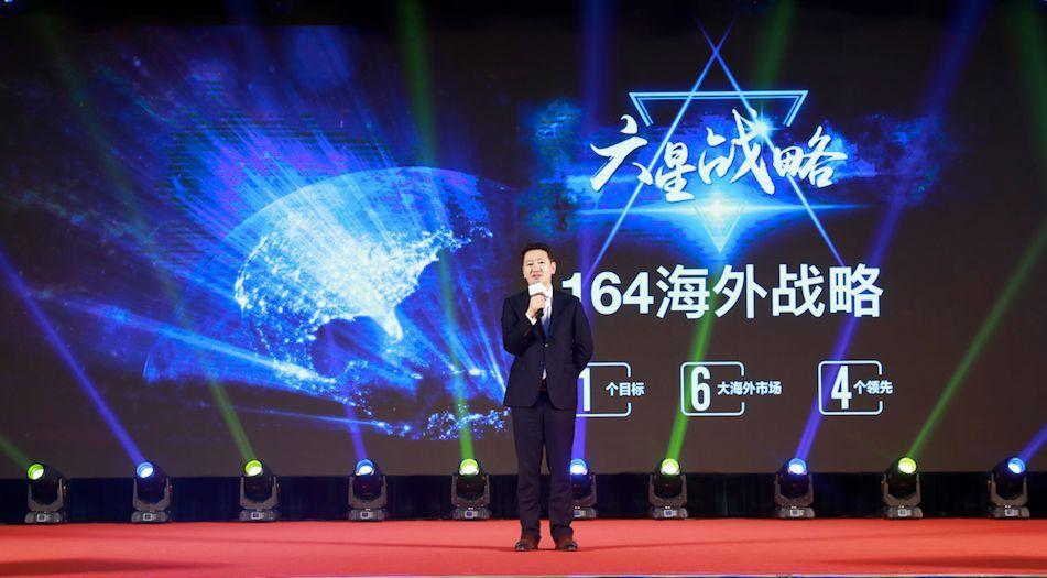 恰逢皮卡逆袭之时长城推出中国首部互联网皮卡_快乐十分