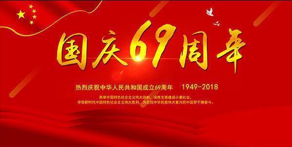 十·一黄金周,700万中国人出境游,会花费多少百亿元?