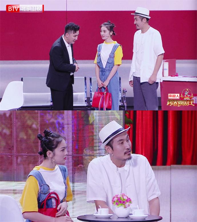 马赫邵芸《跨界喜剧王》搭档杨树林 演绎领证那些事
