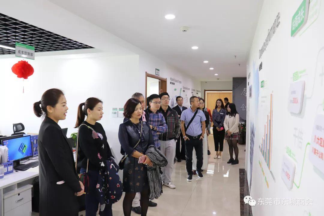 东莞市东城区2018年经济总量_东莞市东城区地图全图